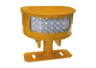 LHP – LED Heliport Floodlight