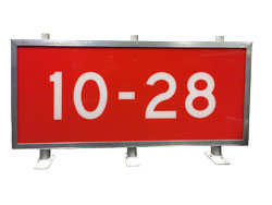 LIMS – LED Luminous Guidance Sign Single Face
