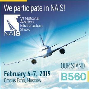 OCEM Participation at NAIS 2019